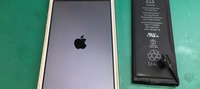 iPhone5sバッテリー交換修理 札幌市西区より『外に出ると電源が落ちる・・・』