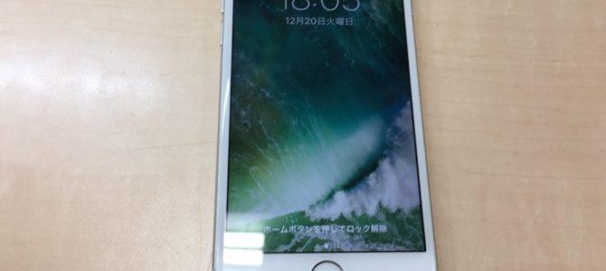 iPhone6データバックアップ代行 札幌市南区より『ドコモの補償を使うので。』