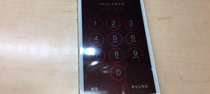 iPhone5フロントパネル交換修理 札幌中央区よりご来店