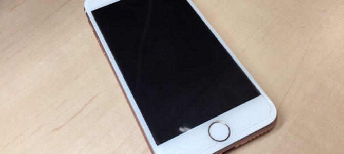 iPhone7データ移行 札幌市白石区より『衝撃で液晶破損』