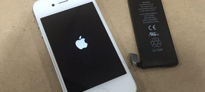 iPhoneのバッテリー交換で知っておきたい基礎知識