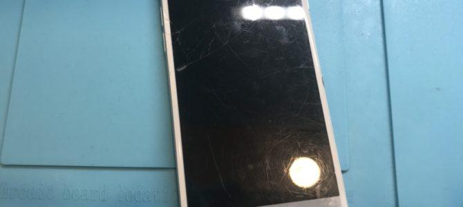 iPhone6Sが車にひかれた! アイフォンクリア札幌パルコ店 iPhone/iPad修理専門店Proブログ2018/02/17