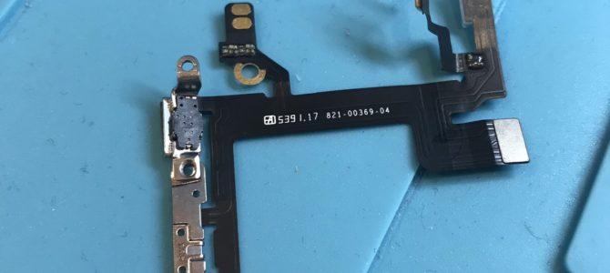 iPhone(アイフォン)SEの電源ボタン修理はアイフォンクリア札幌パルコ店へ